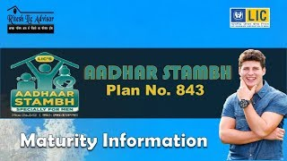 Adhar Stambh 843 Maturity Information By Ritesh Lic Advisor