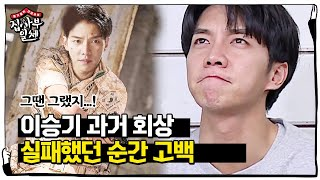 All The Butlers EP162