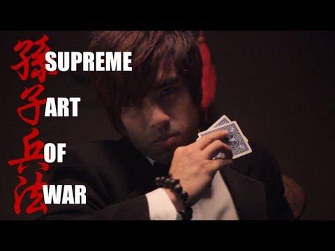 SUPREME ART OF WAR 孙子兵法 - OFFICIAL TEASER - MARTIAL ARTS ACTION COMEDY