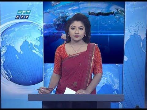 11 AM News || বেলা ১১ টার সংবাদ || 25 January 2020|| ETV News