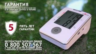 VEGA VA-330 - відео 1