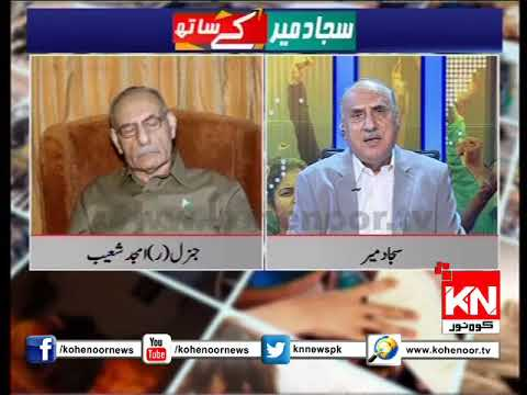 Sajjad Mir Ke Saath 14 05 2018 Nawaz Sharif Ka Biyan Par Shahid Khaqan Abbasi Ka Radyamal.