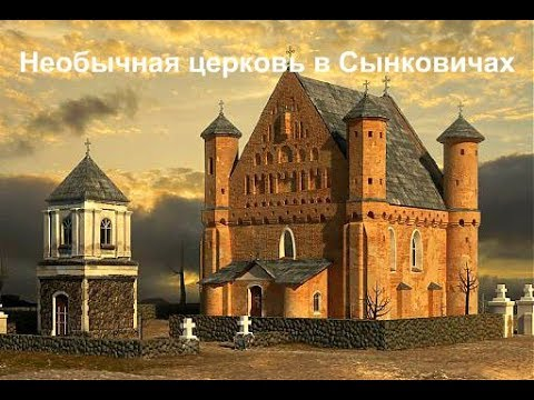 Церковь в крепости бендеры