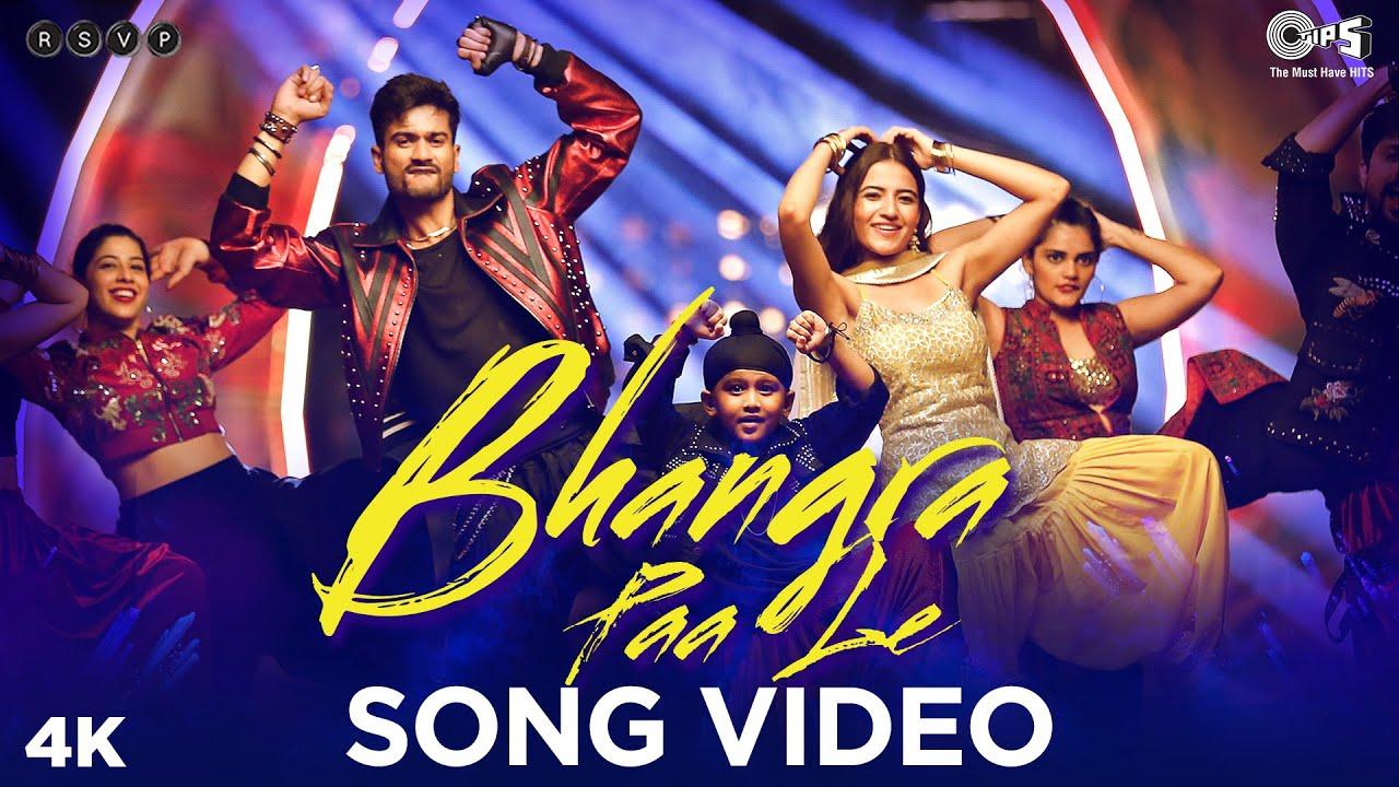 Bhangra Paa Le Song Lyrics - Bhangra Paa Le | Mandy Gill