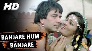 Banjare Hum Banjare   Asha Bhosle, Shabbir Kumar   Baghavat 1982 Songs   Reena Roy, Dharmendra