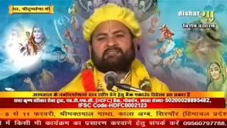 Raja Kaul ll Day 1, Amritsar || Bhaktmal Katha || Swami Karun Dass Ji