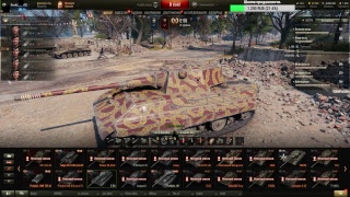 P.44. Pantera. Смотр танка..