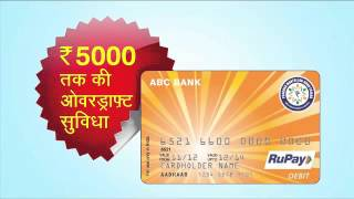 RuPay Debit Card Usage & Over Draft Facility Under PMJDY