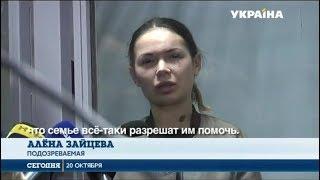 ДТП в Харькове: Зайцеву арестовали без права внесения залога