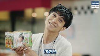 【日本CM】錦戶亮唯恐超市打工大嬸說不出他的名字而用盡方法 (中字)