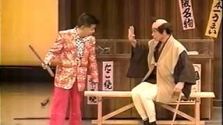 吉本新喜劇東京極楽公演1991年