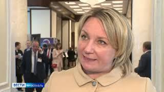 В Ярославле стартовал межрегиональный Инфофорум