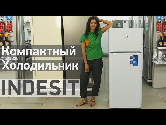 Холодильники бытовые, встраиваемые холодильники бытовые. Продажа, поиск, поставщики и магазины, цены в украине.
