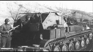 17 Серия Оружие Победы: Су 76 легкий штурмовик