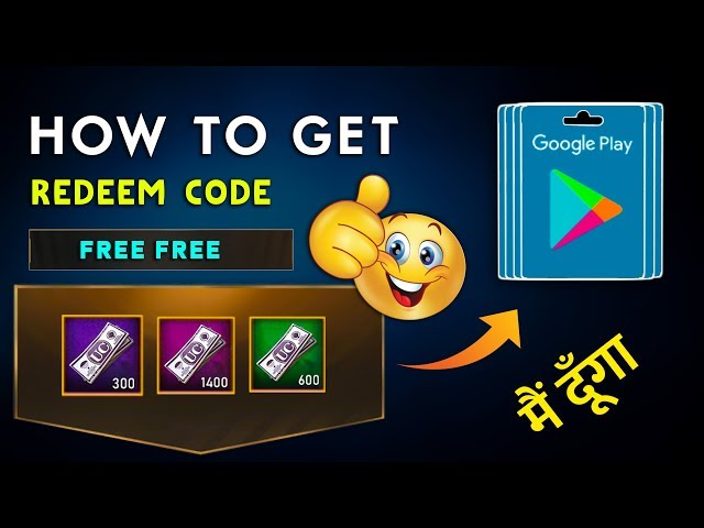 How To Get Free Coupon Codes