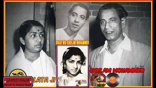 .LATA JI~Film-DIL KI BASTI -(1949)~Aag Lage Jag Saara