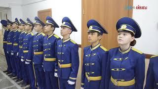 Алматының алтын қақпасы Түркісіп ауданы