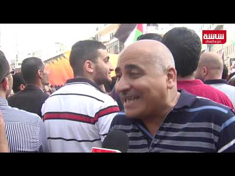 الالاف يعتصمون على دوار المنارة وسط رام الله - رفضاً لقانون الضمان الاجتماعي