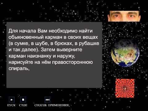 Прогноз по украине на 2017 год от астрологов и экстрасенсов