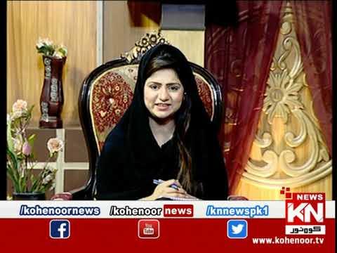 Istakhara 29 August 2020 | Kohenoor News Pakistan