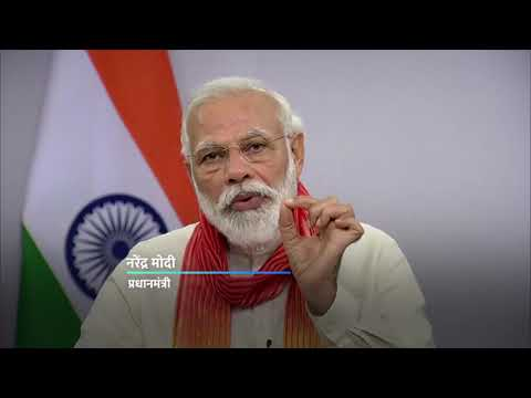 PM मोदी ने कहा- पूरी दुनिया में कोरोना संक्रमित लोग ले रहे योग से ताकत