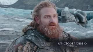 Игра престолов 7 сезон — Русское видео со съёмок (2017)