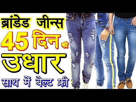 5dbf1e5a758 Jeans WholeSale Market Tank Road Karol Bagh New Delhi India ...