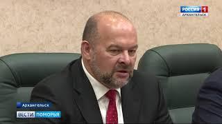 В Архангельске губернатор и президент Ростелекома обсудили планы развития телекоммуникаций в Поморье
