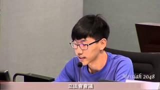 市民麥俊傑:譚主席,你老母湊大你!