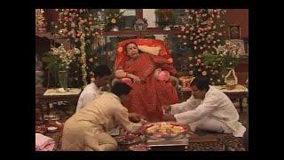 Diwali Puja thumbnail