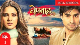 Bepannah   बेपनाह   Episode 1   Tragedy Strikes Zoya And Aditya   Colors Rishtey