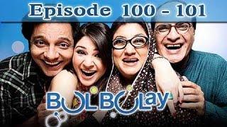 Bulbulay Ep 100 - 101 ARY Digital Drama
