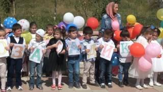 #Агул# День Единства Народов Дагестана