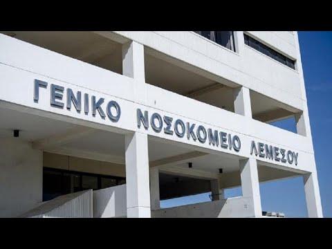 COVID-19: Τα δύο πρώτα επιβεβαιωμένα κρούσματα στην Κύπρο