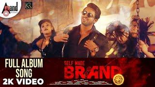 Self Made Brand Lyrics - Kannada Album Songs (2020)| Full Songs