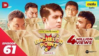 Bachelor Point | Season 2 | EPISODE- 61 | Kajal Arefin Ome | Dhruba Tv Drama Serial