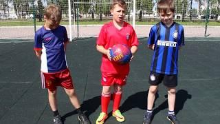 ⚽ ФУТБОЛЬНЫЙ ЧЕЛЛЕНДЖ ⚽ ИГРАЕМ В 1000!!!⚽ FOOTBALL CHALLENGE ⚽ PLAY 1000!!!