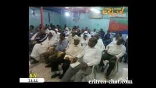 Eritrea TV  Kuwait - Medeba Wefri Kutebawi Lemaat - Eritrean News
