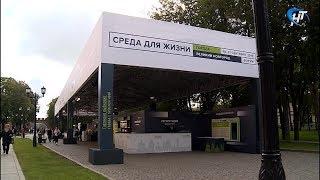 В Великом Новгороде открылся первый форум для глав городов «Дни лидеров муниципального управления»