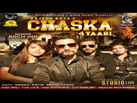 Chaska  Sach Inn