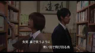 RAM WIRE「何度も」(映画『江ノ島プリズム』Ver.)