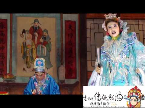 明華園陳昭錦老師新加坡演出片段