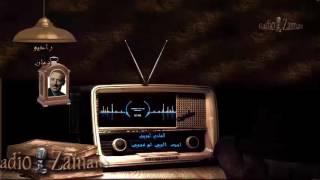 اغاني طرب MP3 5 الهادي الجويني انت التي لوعتني تحميل MP3