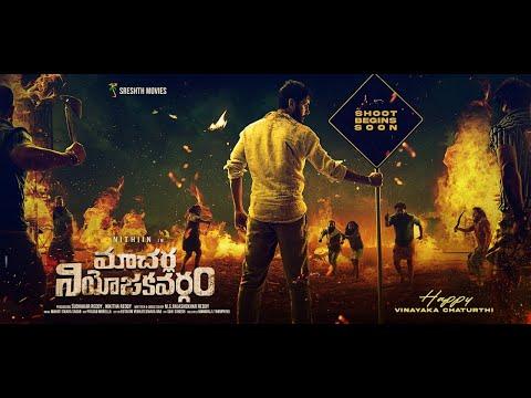 Macherla Niyojakavargam Motion Poster