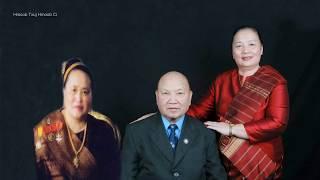 Rooj Mov Ua Txiv Nai Phoo Vaj Pov Tsaug -  General Vang Pao