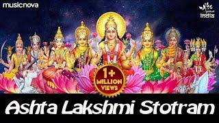 Ashtalakshmi Stotram - Sacred Chant of MahaLakshmi | Laxmi Song | Ashta Laxmi Stotram | Lakshmi Song - |