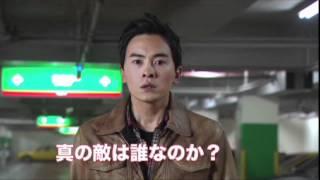 『国民英雄-X』DVD CM