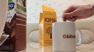 Рецепт полезного и вкусного какао