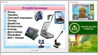 Современное программное обеспечение образовательной деятельности по информационным технологиям