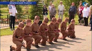 В Демянском селе Лычково почтили память ленинградских детей